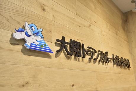 平成29年1月開設! キレイなオフィスで一般事務 土日休み シフト選択も可能!